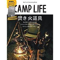 CAMP LIFE Autumn&Winter Issue 2021-2022【特別付録:CAMPLIFEコラボ Bus…