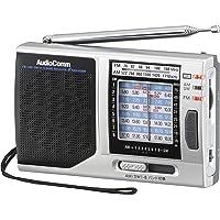 AudioComm ポータブルたんぱラジオRAD-H320N