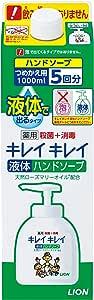 キレイキレイ 薬用 液体ハンドソープ 詰替特大 1000ml (医薬部外品)