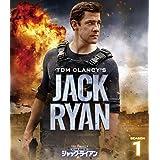 CIA分析官 ジャック・ライアン シーズン1(トク選BOX)(4枚組) [DVD]
