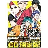 ヒプノシスマイク-Division Rap Battle-side D.H&B.A.T(3)CD付き限定版 (講談社キャラクターズA)