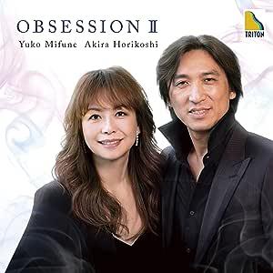 OBSESSION II