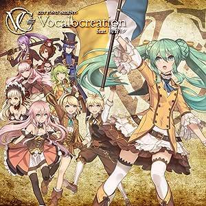 【Amazon.co.jp限定】EXIT TUNES PRESENTS Vocalocreation feat.初音ミク(たまが描く!「Vocalocreation」デフォルメキャラクターステッカーシート付)