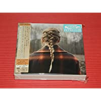 エヴァーモア -デラックス・エディション (限定盤)(グッズ付)
