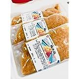 kakiya すっぱコリコリ☆軟骨ミックス!!【梅水晶 700g×3PC 】業務用のお得なパッケージで ご自宅でも人気の美味しさをたっぷりと!