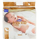 Drypers Touch Case, NB (< 5kg), 80ct