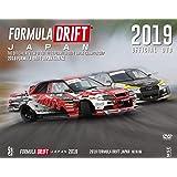 FORMULA DRIFT JAPAN 2019 OFFICIAL DVD