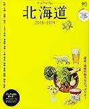 トリコガイド 北海道 2018-2019 (エイムック 3720 トリコガイド)
