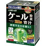 ケール粉末100%青汁 3g*22パック