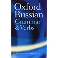 The Oxford Russian Grammar and Verbs (Dictionary)