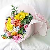 花 誕生日 生花 花束 フラワー お祝い 花束 誕生日プレゼント 花 女性 フラワーギフト サンモクスイの手作り (花束40㎝ 最短でお届け)