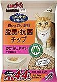 ニャンとも 清潔トイレ 脱臭・抗菌チップ 大容量 小さめ4.4L [猫砂]