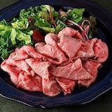 [スターゼン] ローストビーフ スライス 訳あり 冷凍 業務用 牛肉 もも肉 大容量 スライス済み お徳用 国内製造…