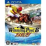 Winning Post 8 2017 - PS Vita