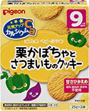 Pigeon Baby Snack,Cookies With Pumpkin and Sweet Potato, (Pack of 2)