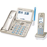 パナソニック コードレス電話機(子機1台付き)(シャンパンゴールド) VE-GD77DL-N