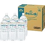 森永 やさしい赤ちゃんの水 2L [純水 粉ミルクの調乳に 備蓄 2000ml]×6本