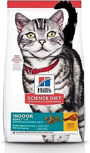 Hill's Science Diet Adult Indoor Cat Food, Chicken Recipe Dry Cat Food, 2kg Bag