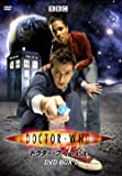 【Amazon.co.jp限定】ドクター・フー シーズン3 DVD-BOX 1