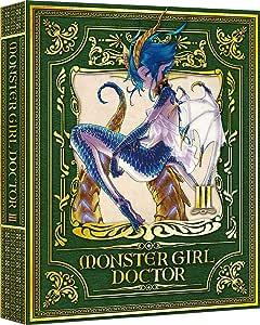 モンスター娘のお医者さん 3 (特装限定版) [Blu-ray]