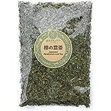 柿の葉茶 80g【 柿茶 国産 100% 柿の葉 茶葉 】健康茶ギャラリー