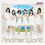 Another World(アーティストジャケット盤)