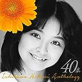 MEMORIAL40~石川ひとみベスト