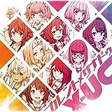 カレント・ザナドゥ(初回限定盤)(DVD付)