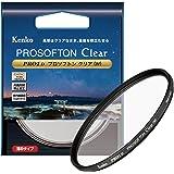 Kenko レンズフィルター PRO1D プロソフトン クリア (W) 67mm ソフト効果用 001837