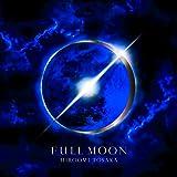 FULL MOON(スマプラ対応)