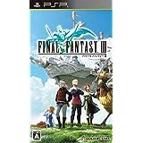 ファイナルファンタジーIII - PSP