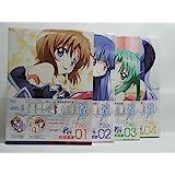 OVA ひぐらしのなく頃に煌 全4巻セット [マーケットプレイス Blu-rayセット]