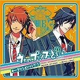 PSP専用ソフト「うたの☆プリンスさまっ♪」 オーディションソング①