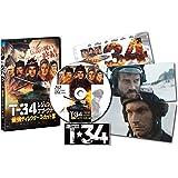 T-34 レジェンド・オブ・ウォー 最強ディレクターズ・カット版 [Blu-ray]