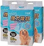 【Amazon.co.jp限定】 さらさら強力吸収 厚型ペットシート レギュラー 80枚入×3袋