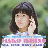 40th Anniversary Special~オールタイム・ベストアルバム