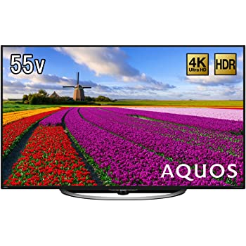 シャープ 55V型 液晶 テレビ AQUOS LC-55U45 4K HDR対応 低反射パネル搭載 2017年モデル