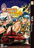 メタルマックス4 月光のディーヴァ Limited Edition - 3DS