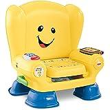 フィッシャープライス スマートステージ・バイリンガル・チェア にこにこ!ラーニング 6カ月~3才 赤ちゃん 幼児 子ども 幼児 おもちゃ ベビーチェア 知育玩具 知育 学習 早期教育 英語 外国語 CJY02