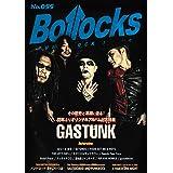 Bollocks No.055