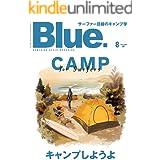 Blue. (ブルー) 2021年8月号 No.89 [雑誌]