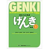 GENKI: An Integrated Course in Elementary Japanese II [Third…