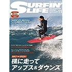 サーフィンライフ No.520 (2020-10-10) [雑誌]
