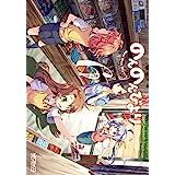 のんのんびより 6 (MFコミックス アライブシリーズ)