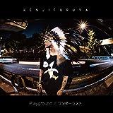 Playground / ワンダーラスト (完全生産限定盤)