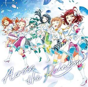【Amazon.co.jp限定】Across the Rainbow [通常盤] [CD] (Amazon.co.jp限定特典 : メガジャケ 付)