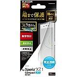 エレコム Xperia XZ1 Compact フィルム SO-02K(docomo) フルカバー 衝撃吸収 指紋防止…