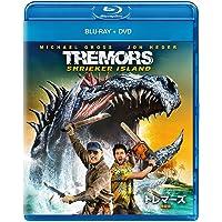 トレマーズ 地獄島 ブルーレイ+DVD [Blu-ray]