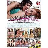 レズビアンドリーム Wonderful Play [DVD]