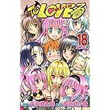 To LOVEる -とらぶる- (18) (ジャンプコミックス)